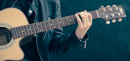 качественная гитара
